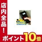 ショッピングガイガーカウンター DS56857 ガイガーカウンター 黒
