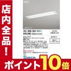 DW19150 ベースライト 直管形LED 昼白色タイプ ポイント10倍
