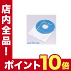 EM20248 CD・CD-R用不織布ケース(150枚セット)