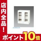 【キャンセル不可】EP55804 900x400x1030mm 両開き書庫【アクリル戸】