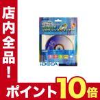 ER86128 DVD&CDマルチレンズクリーナー 乾式