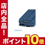 EV44123 2段スプリング式端子台 - STTB 2,5-TWIN BU - 3038529 【50入】 【50個入】