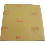GV07129 アドシート【鉄鋼用防錆紙】HS1-250