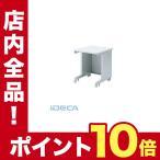 ショッピングGW GW00144 eデスク(Sタイプ)