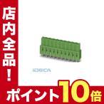 ショッピングGW GW02318 ベースストリップ - ICV 2,5/16-G-5,08 - 1786080 【50入】 【50個入】