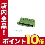 ショッピングGW GW03879 プリント基板用コネクタ - FKICS 2,5/14-STF - 1981717 【50入】