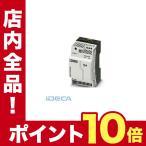 ショッピングGW GW04966 電源 - STEP-PS/ 1AC/12DC/3 - 2868570