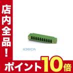 ショッピングGW GW06764 ベースストリップ - MC 1,5/14-GF-3,5 - 1843910 【50入】