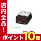 ショッピングGW GW11210 デジタル表示器 - MCR-SL-D-FIT - 2864024