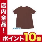 ショッピングGW GW18851 衣装ベース C シャツ 茶