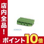 ショッピングGW GW21663 プリント基板用コネクタ - MCC 1/14-STZ-3,81 - 1852299 【50入】 【50個入】
