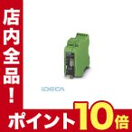ショッピングGW GW22987 FOコンバータ - PSI-MOS-PROFIB/FO1300 E - 2708559