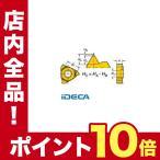 ショッピングGW GW23810 Uロックねじ切りチップCOAT (10個入)
