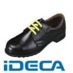ショッピングGW GW24243 静電安全靴 短靴 FD11静電NS2 24.0cm