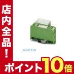 ショッピングGW GW35238 ハイブリッドリレー - EMG 22-REL/KSR-G 24/TRN12 - 2952363