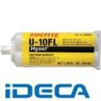 GW39757 ロックタイト ウレタン接着剤 Hysol U-10FL 50ml
