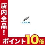 ショッピングGW GW39780 【10個入】 溝入れ用チップ TN90 サーメット