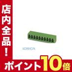 ショッピングGW GW47015 ベースストリップ - MC 1,5/ 9-G-3,81 - 1803345 【50入】 【50個入】