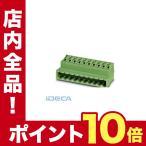 ショッピングGW GW54583 プリント基板用コネクタ - FKIC 2,5/ 2-ST - 1910678 【50入】