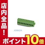 ショッピングGW GW60353 プリント基板用コネクタ - MSTB 2,5/ 2-ST-5,08 - 1757019 【50入】 【50個入】