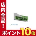 ショッピングGW GW66597 ベースストリップ - DFK-IPC 16/ 4-GF-SH-10,16 - 1702992 【10入】 【10個入】