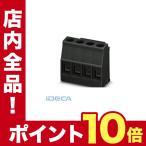 ショッピングGW GW70806 【250個入】 プリント基板用端子台 - MKDSO 2,5/ 4-L BK - 2869773