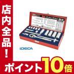 ショッピングGW GW85090 16pcsソケットレンチセット3/8DR