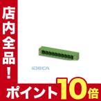 ショッピングGW GW85705 ベースストリップ - MSTB 2,5/20-GF-5,08 - 1776689 【50入】 【50個入】