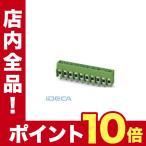 ショッピングGW GW88590 【250個入】 プリント基板用端子台 - PT 1,5/ 5-5,0-H - 1935190