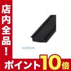 ショッピングGW GW97719 ベースストリップ - MC 1,5/ 7-G-3,5 THT-R56 - 1968604 【470入】 【470個入】
