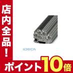 HN89692 2段スプリング式端子台 - STTB 2,5-PV BU - 3035108 【50入】 【50個入】