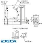 【キャンセル不可】JN13061 ACサーボモータ スマートステップ2(パルス列入力タイプ)
