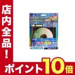 JN63339 DVD&CDマルチレンズクリーナー 乾式&湿式