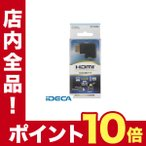 JT08862 HDMI L型 変換プラグ 縦型端子用