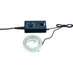 あすつく対応◆KM42159 顕微鏡オプション LEDリング照明装置