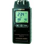 ショッピングカスタム 【AST】KN14970 赤外線放射温度計 あすつく対応