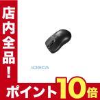 KP35260 Bluetooth3.0ブルーLEDマウス