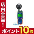 ショッピングカスタム KR58037 データロガー熱中症計