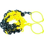◆KR94441 プラチェーン【コーンリング付】 黄/黒 6MMX2M