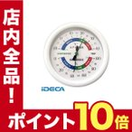 KR96182 温湿度計(快適家電管理表示) ホワイト TR-130W