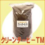 活性微生物を利用した安全な完熟堆肥 『クリーンテービーTM(約1kg)』