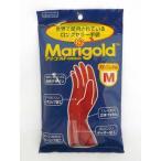 天然ゴム手袋 マリーゴールド(Mサイズ)