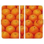 arrows U Be 3 2 F-02L 手帳型 ケース カバー フルーツ mod 07G オレンジ みかん 果物 フルーツ柄 ペアルック