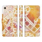 iPhone11XRXSX87ProMax手帳型ケースカバーELEPHANT-ホワイトNoAデザイナーズエスニックアジアンゾウ象