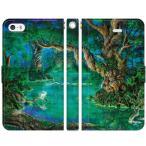 ショッピングどうぶつの森 iPhone5 5s iPhoneSE 手帳型 ケース ルドンの森 ウエダマサノブ 大樹 屋久島 屋久杉 森 縄文ジイサン 絵画