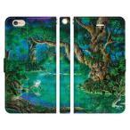 ショッピングどうぶつの森 iPhone6s iPhone6 iPhone 手帳型 ケース カバー ルドンの森 ウエダマサノブ 大樹 屋久島 屋久杉 森 縄文ジイサン 絵画