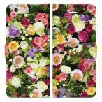 iPhone6S iPhone6 手帳型 ケース カバー 写真 花柄 mod11 写真 花柄 mod11 花 綺麗 可愛い プレゼント ブーケ フラワー