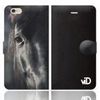 iPhone6s iphone 6s  手帳型 ケース カバー 馬 ウマ アニマル サラブレッド ダービー 競走馬 競馬 乗馬用品 記念品 ギャロップ スマホ グッズ