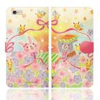 iPhone6S Plus iPhone6 Plus 手帳型 ケース カバー 素敵なおくりもの 素敵なおくりもの イラスト 色えんぴつ 絵本