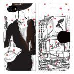iPhone7 iPhone8 手帳型 ケース カバー モノトーン mod11 モノトーン mod11 モノクロ 白黒 セクシー sexy ファッション